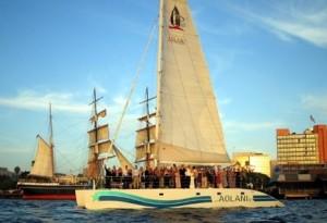 Aolani Catamaran sandiegosail